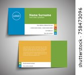 modern simple business card set ... | Shutterstock .eps vector #758473096