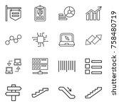 thin line icon set   shop... | Shutterstock .eps vector #758480719