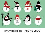 hand drawn christmas set of... | Shutterstock .eps vector #758481508