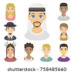 cool avatars different nations... | Shutterstock .eps vector #758485660