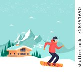guy in the mountains goes for a ... | Shutterstock .eps vector #758491690
