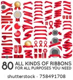 big set of ribbons and labels... | Shutterstock .eps vector #758491708