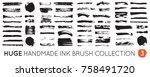 dirty diy handmade artistic... | Shutterstock .eps vector #758491720