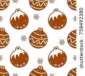 gingerbread candy seamless... | Shutterstock .eps vector #758492380