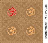 aum  om  the eternal sound of... | Shutterstock .eps vector #758499238
