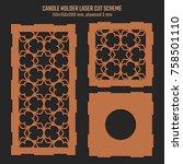 diy laser cutting vector scheme ... | Shutterstock .eps vector #758501110