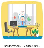 multitasking businessman at the ... | Shutterstock .eps vector #758502043