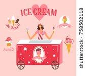 hand drawn ice cream set. cute... | Shutterstock .eps vector #758502118