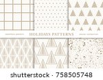set of winter holiday seamless...   Shutterstock .eps vector #758505748