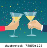 human hands with martini... | Shutterstock .eps vector #758506126