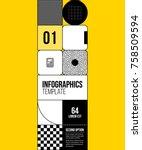 patchwork vertical rectangle... | Shutterstock .eps vector #758509594