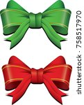 gift ribbon bow tie icon vector | Shutterstock .eps vector #758517970