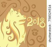 yellow dog  symbol of 2018 on... | Shutterstock .eps vector #758524516