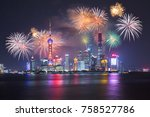 beautiful night shanghai's... | Shutterstock . vector #758527786