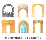 arch design architecture... | Shutterstock .eps vector #758528449