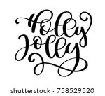 holly jolly calligraphy... | Shutterstock .eps vector #758529520