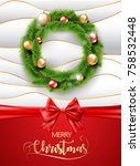 merry christmas realistic... | Shutterstock .eps vector #758532448