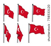 turkey flag on pole vector drawn   Shutterstock .eps vector #758533120