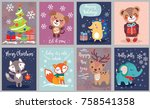 set of seasonal winter holidays ... | Shutterstock .eps vector #758541358