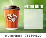 coffee banner concept green... | Shutterstock .eps vector #758544820