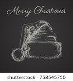 santa hat isolated hand drawn... | Shutterstock .eps vector #758545750