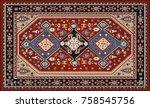 persian carpet  tribal vector... | Shutterstock .eps vector #758545756
