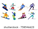 set of vector sportsmen... | Shutterstock .eps vector #758546623