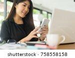 modern business woman working... | Shutterstock . vector #758558158