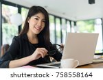 modern business woman working... | Shutterstock . vector #758558164