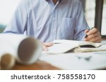 engineer sketching... | Shutterstock . vector #758558170
