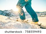 legs of professional skier at...   Shutterstock . vector #758559493