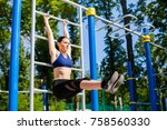 young athletic female in a... | Shutterstock . vector #758560330
