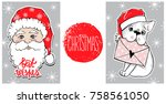 christmas greeting card with... | Shutterstock .eps vector #758561050