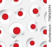 japan flag sticker seamless...   Shutterstock .eps vector #758565094