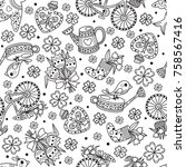 spring floral seamless pattern... | Shutterstock .eps vector #758567416