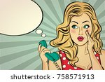 blonde lady gossip at retro... | Shutterstock .eps vector #758571913