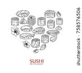 heart background with sushi and ... | Shutterstock . vector #758576506