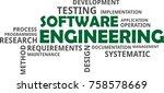 a word cloud of software...   Shutterstock .eps vector #758578669