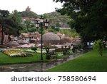 tbilisi the capital og georgia... | Shutterstock . vector #758580694