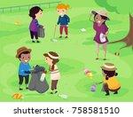 illustration of stickman kids... | Shutterstock .eps vector #758581510