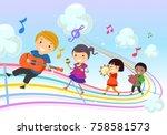 illustration of stickman kids... | Shutterstock .eps vector #758581573