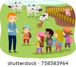 illustration of stickman kids... | Shutterstock .eps vector #758583964