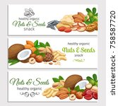 banner template with nuts and... | Shutterstock .eps vector #758587720