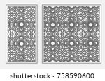 set of cards to cut. vector... | Shutterstock .eps vector #758590600