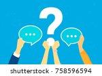 big question concept vector...   Shutterstock .eps vector #758596594