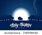 vector illustration  greeting... | Shutterstock .eps vector #758598430