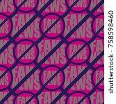 conceptual seamless pattern...   Shutterstock . vector #758598460
