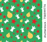 seamless christmas pattern with ... | Shutterstock .eps vector #758599774