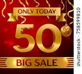realistic banner merry... | Shutterstock .eps vector #758599810