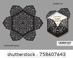 vector laser cutting. | Shutterstock .eps vector #758607643